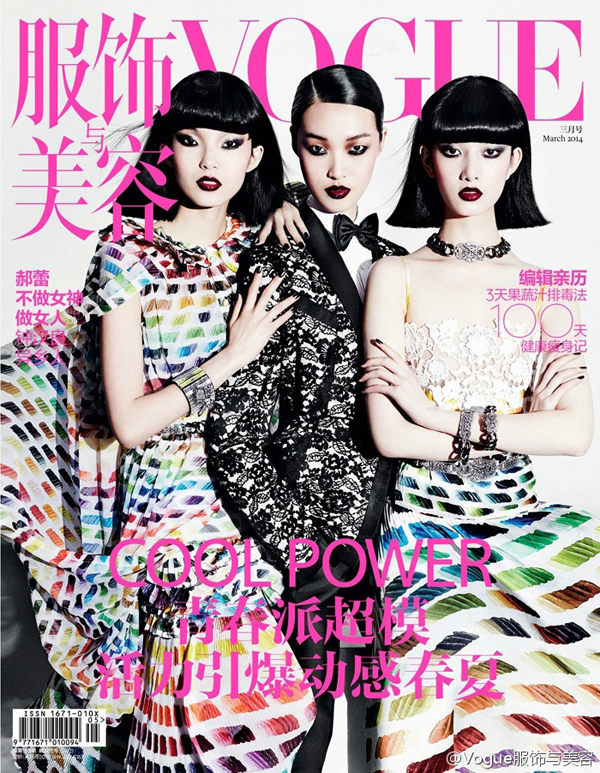 1-CICI_VOGUE_CHINA_MARCH_2014_MARIO_TESTINO-COVER