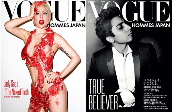 Lady-Gaga-Vogue-Hommes-Japan2