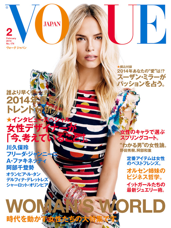 Natasha-Poly-Edie-Campbell-Doutzen-Kroes-by-Patrick-Demarchelier-for-Vogue-Japan-February-2014_00-cover