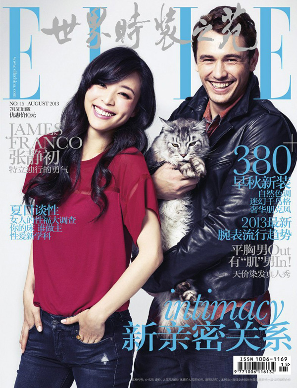james-franco-elle-china-august-2013-photo-cover