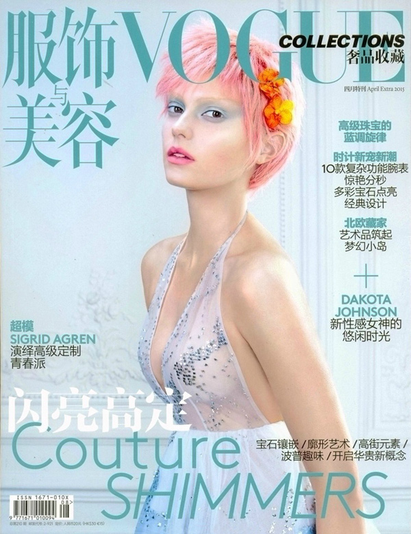 vogue-china-collections-2015