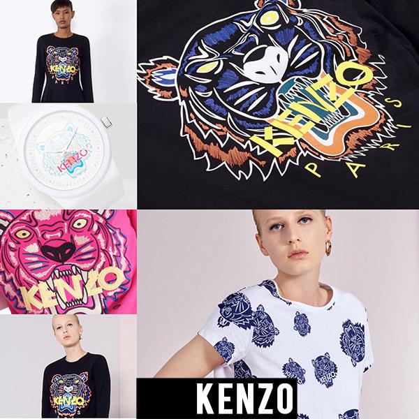 kenzo-animal